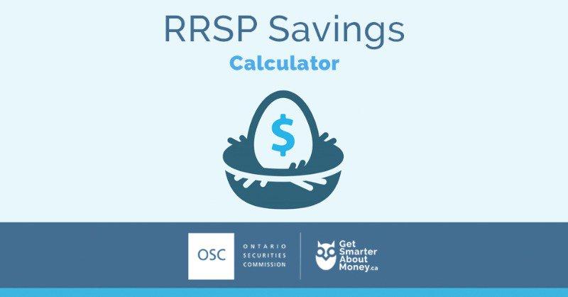 rrsp savings calculator